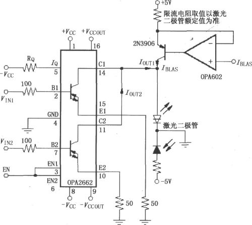 small resolution of laser diode driver circuit with double broadband transconductance operational amplifier opa2662