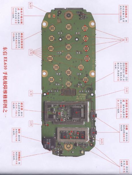 Index 2 Tube Amplifier Audio Circuit Circuit Diagram Seekic