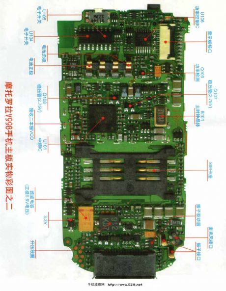 Index 19 Led And Light Circuit Circuit Diagram Seekiccom
