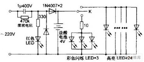 LED emergency light charged by own lead acid battery