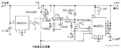 5V/1A Constant AC Stabilized Voltage Power Supply Circuit