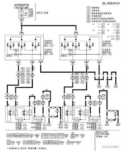 Oppo A33fw Schematic Diagram FULL HD Version Schematic
