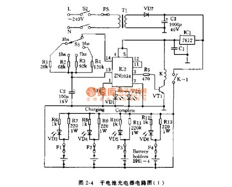 Iphone 5 Battery Schematic IPhone 5 Charger Schematic