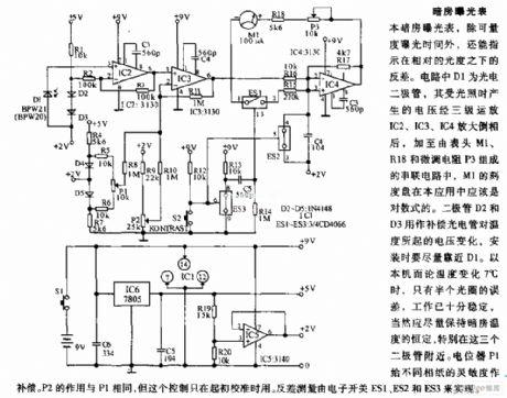 5 Wire Rectifier Regulator Wiring 5 Wire Alternator Wiring