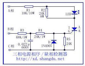 An Schematic From A Light Wiring Diagram Three Phase Power Supply Phase Sequence Open Phase
