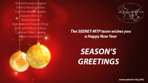 Seasons greetings seenet mtp seasons greetings and best wishes for a happy new year m4hsunfo
