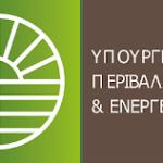 ΕΠΙΣΤΟΛΗ ΓΣΕΕ ΣΤΟ ΥΠΟΥΡΓΕΙΟ ΠΕΡΙΒΑΛΛΟΝΤΟΣ ΚΑΙ ΕΝΕΡΓΕΙΑΣ ΜΕ ΘΕΜΑ : Εισαγωγή μέτρων Δίκαιης Μετάβασης στις νέες Εθνικά Καθορισμένες Συνεισφορές (NDCs) για την αύξηση φιλοδοξίας των στόχων για το κλίμα