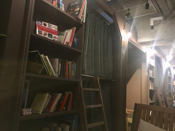 BookTeaBed|夜のベッド
