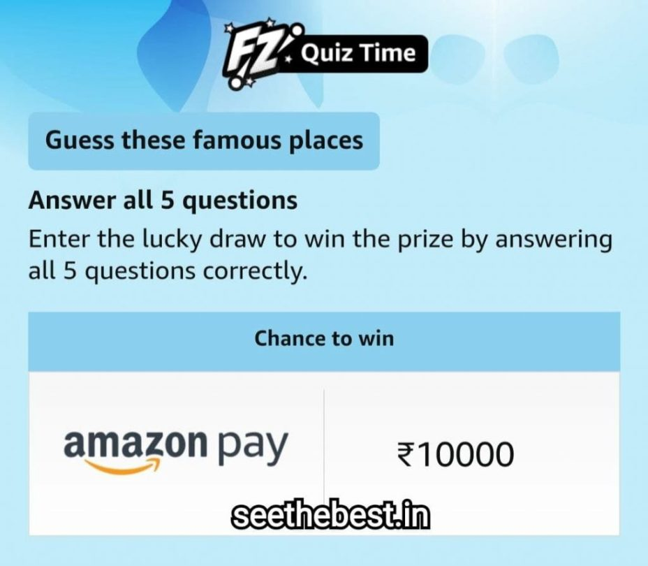 Amazon quiz answer guess these famous places quiz