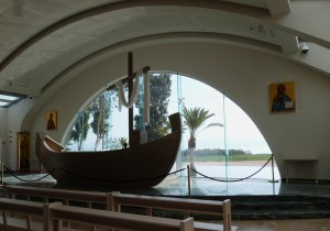 Boat-shaped altar in Duc in Altum church at Magdala (Seetheholyland.net)