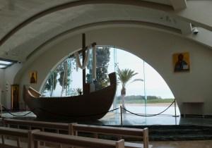 Boat-shaped altar in Duc in Altum church at Magdala (Seetheholyland.net)
