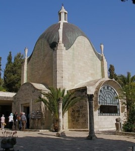 Church of Dominus Flevit