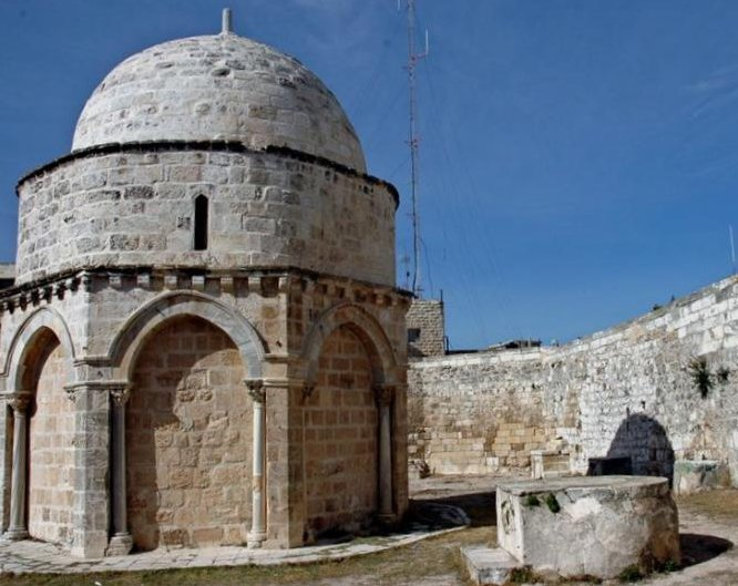 Mount St Mary >> Dome of the Ascension « See The Holy Land