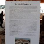 Notice describing synagogue at Magdala (Seetheholyland.net)