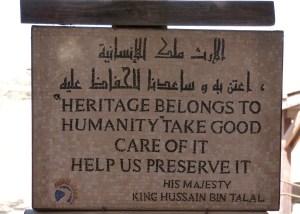 Sign quoting King of Jordan at Bethany Beyond the Jordan (Seetheholyland.net)