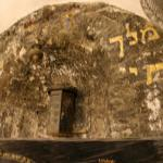 Tomb of King David