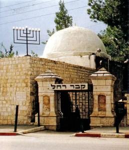 Tomb of Rachel
