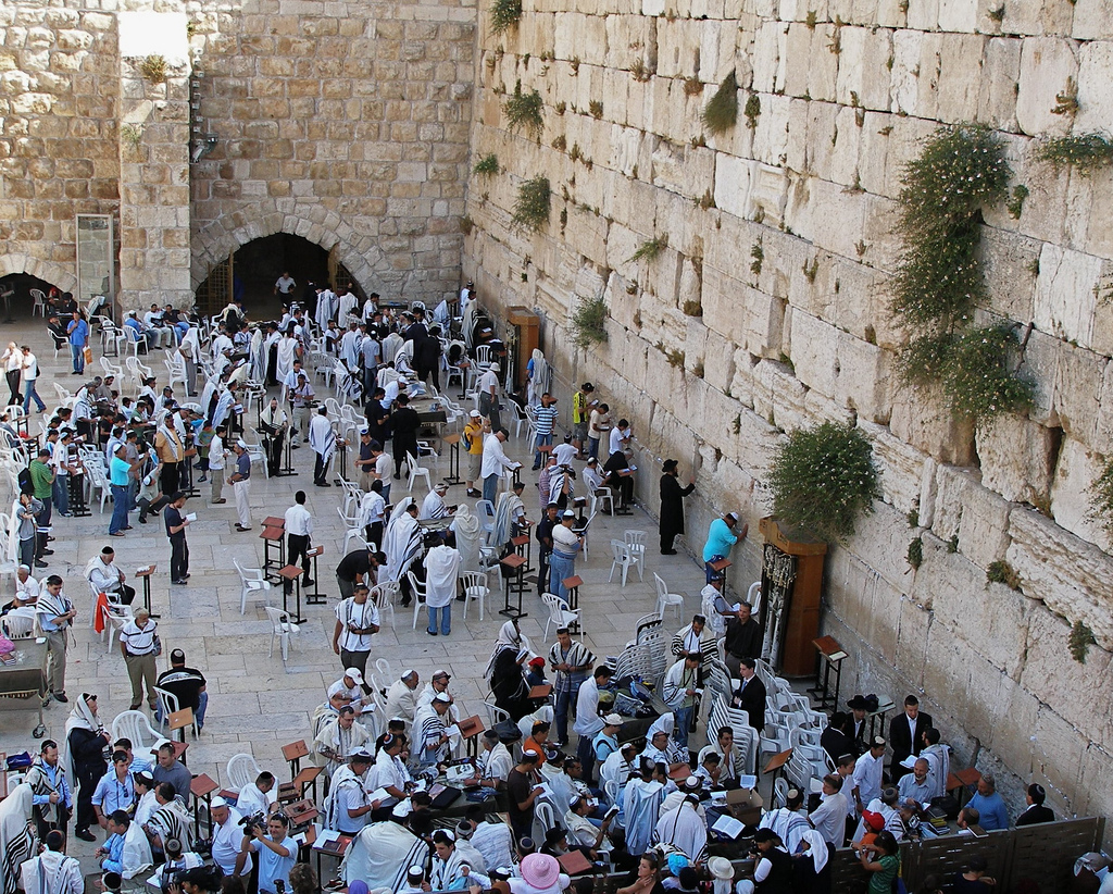 Httpwww Overlordsofchaos Comhtmlorigin Of The Word Jew Html: Western Wall « See The Holy Land