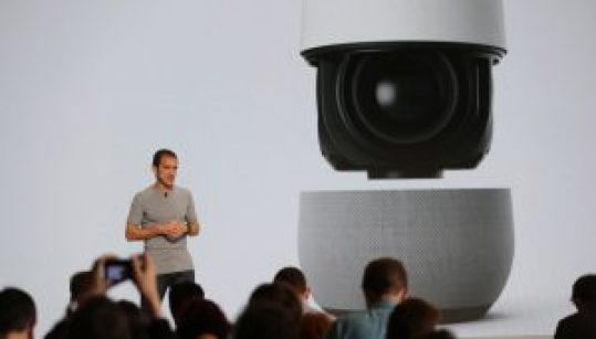 Google's New Releases See Through The Cloud