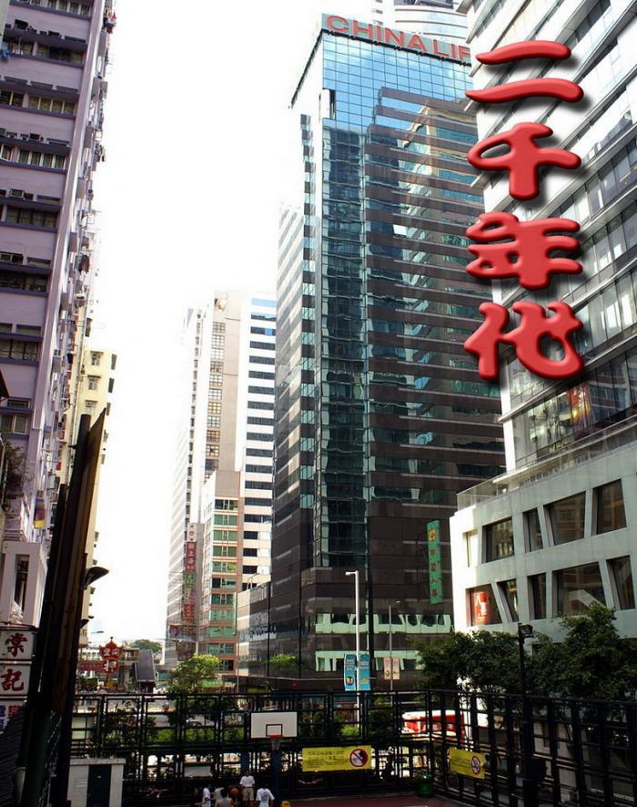 香港老照片(15) - - SeeWide