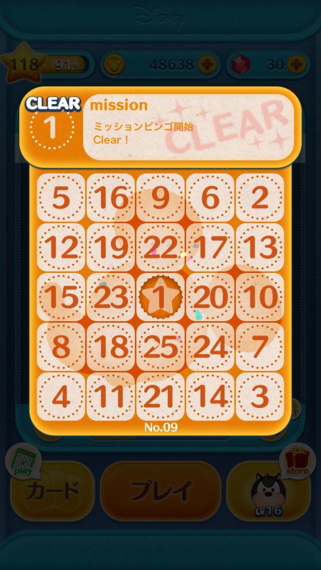 Tsum Tsum Bingo Card No.9 攻略 - 其他 - SeeWide