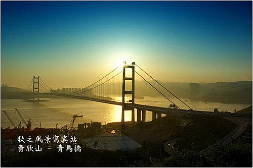 青衣自然徑 - 行山,或者乘搭248M到長宏村,郊遊