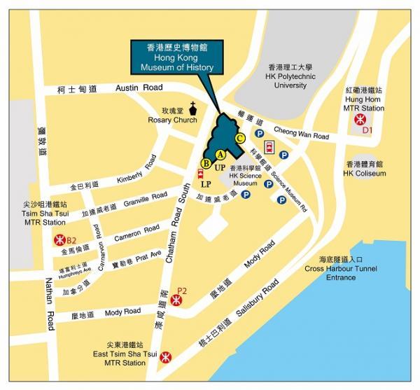 香港故事 (香港歷史博物館) - 尖沙咀博物館 ,香港歷史博物館, 博物館, 展館, 文物, 展覽, 香港故事 - SeeWide