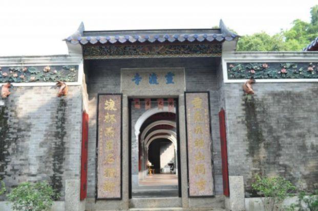 靈渡寺 - 元朗廟宇 , 景點