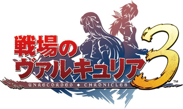 Valkyria Chronicles 3 Logo