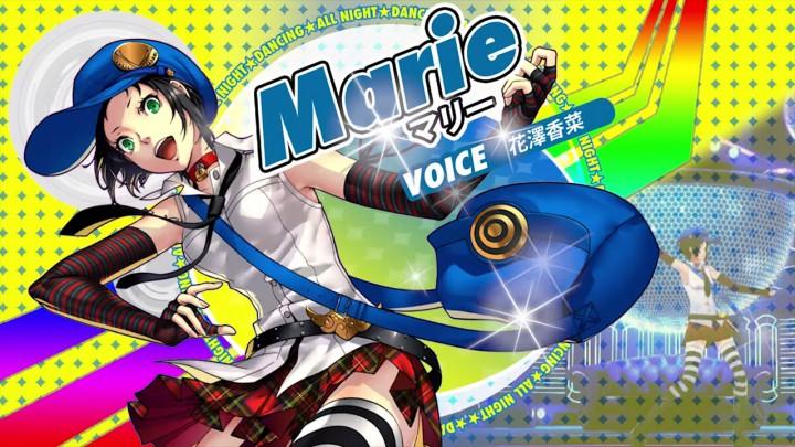 Persona 4 Dancing Marie