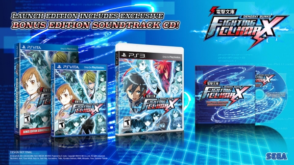 Dengeki Bunko Fighting Climax launch edition