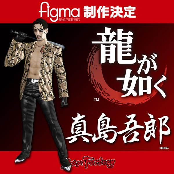 Goro Majima Figma