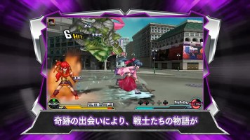 Sakura has a new attack, involving using a mop