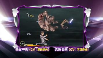 """Kiryu and Majima's super: """"Ryu ga Gotoku"""""""