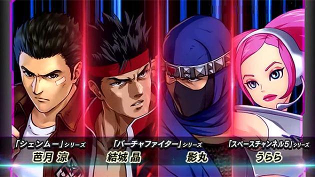 Project X Zone 2 Ryo Akira Kage Ulala