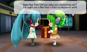 Project_Mirai_DX_Review_Gumi
