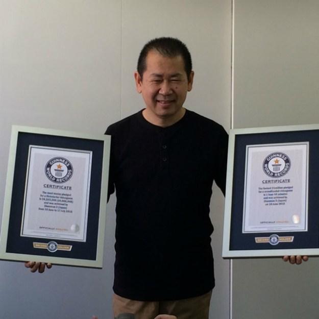 Shenmue 3 Yu Suzuki World Record