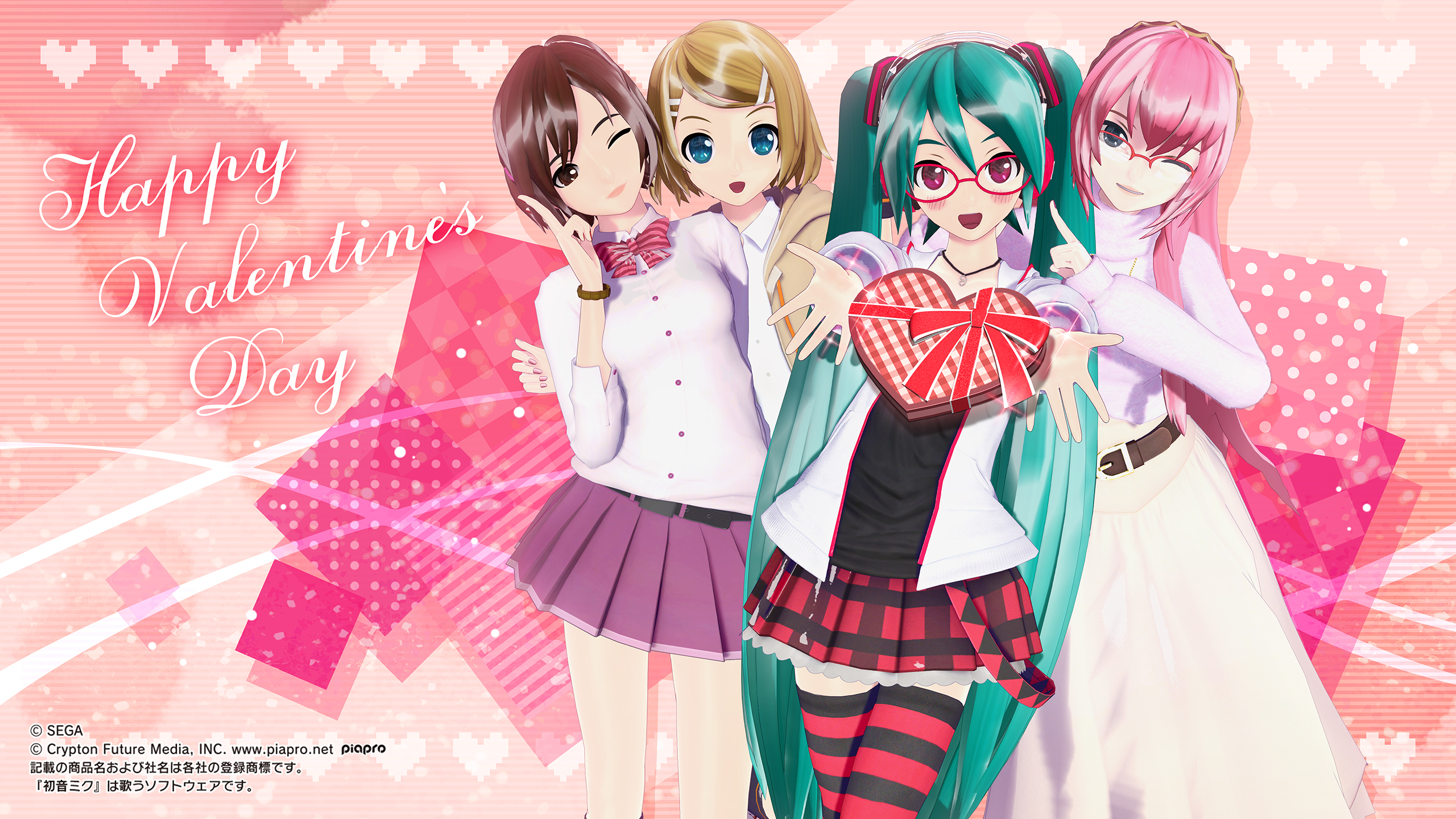 Project DIVA Team Celebrates Valentines Day With X Video And Wallpaper