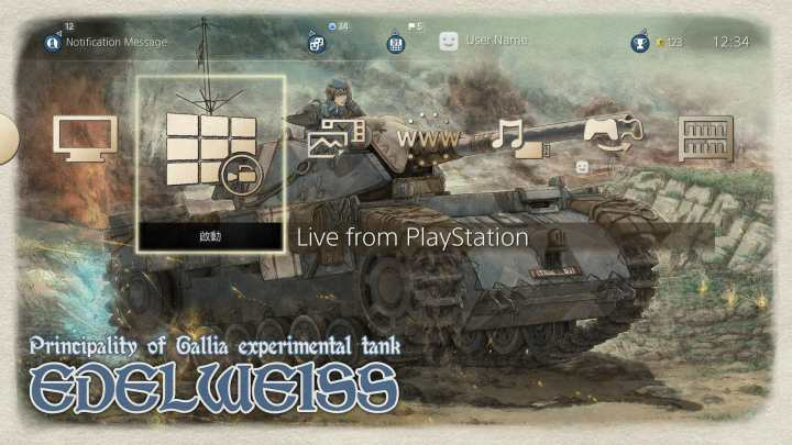 Valkyria Chronicles PSN Themes Asia - Edelweiss