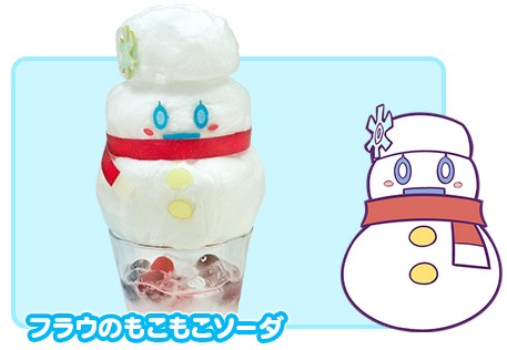 Puyo Puyo Quest Cafe Fluffy Soda