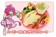 Puyo Puyo Quest Egg Sandwich