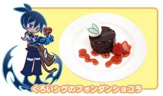 Puyo Puyo Quest Fondant Chocolat