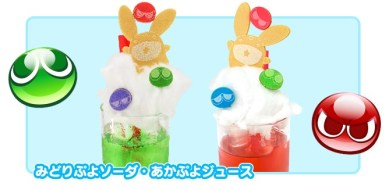 Puyo Puyo Quest Green Soda Red Juice