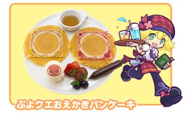 Puyo Puyo Quest Oekaki Pancakes