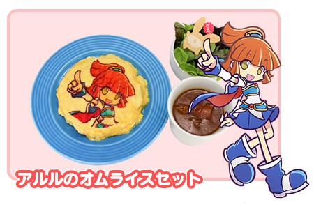 Puyo Puyo Quest Omelette Rice