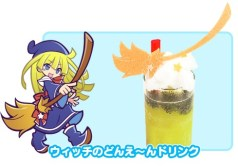 Puyo Puyo Quest Witch Drink