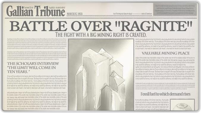 Valkyria Chronicles Remastered Gallian Tribune