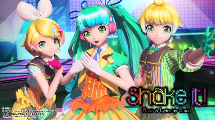 Shake It! - Wallpaper