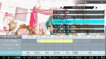 Hatsune Miku Project DIVA X - May 27 - 46