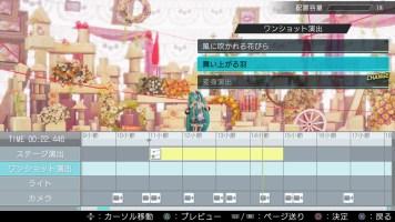Hatsune Miku Project DIVA X - May 27 - 48